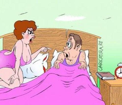ругаются муж с женой
