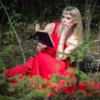 на природе с книгой