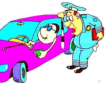 министр за рулем